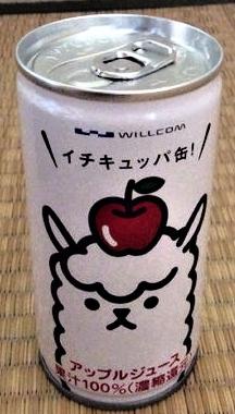 【ウィルコム】WX12Kに機種変更:その3:雑感「イチキュッパ缶」はリンゴジュースだった。