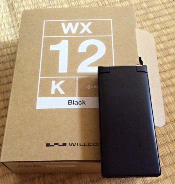 【ウィルコム】WX12Kレビュー:誰とでも定額パス機能が便利。スマホのお供として最適。4点/5点満点