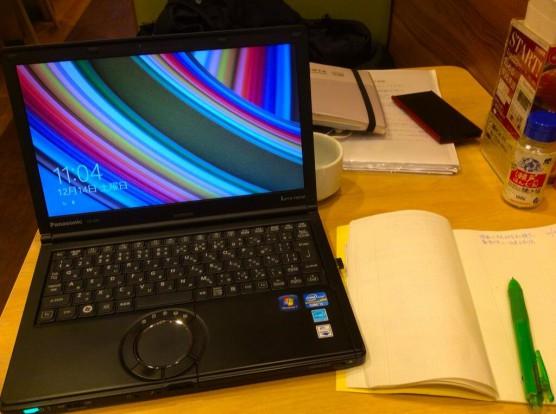 【レッツノート】CF-SX1使用日記:レッツノート12.1型のモバイル使用が合う、合わないシチュエーションメモ。