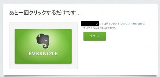 so-ssunekusuto2