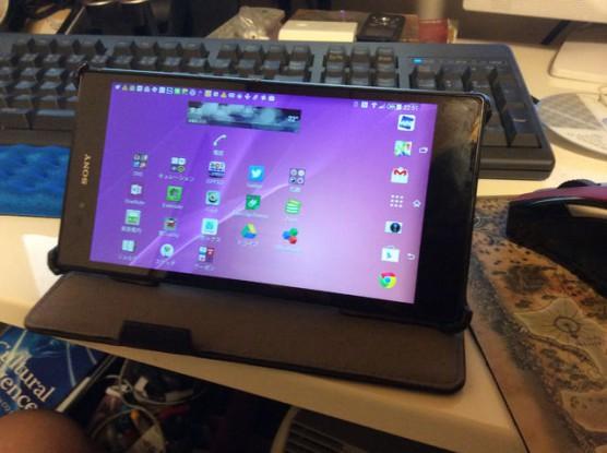 【スマホ】DSDS端末を購入しました。gooスマホg07の16800円。安すぎてびっくり。