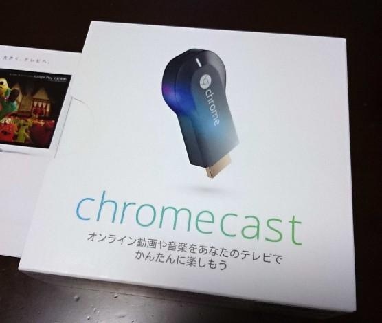 【レビュー:Chromecast】動画サービスに加入している人は便利なガジェット。不具合もあり。