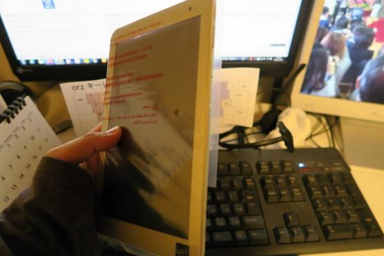 【ガジェットレビュー】dynabook「S68」。手書き性能抜群の8型タブレット。手書きしたい人向けガジェット
