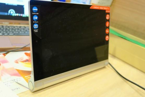 【ガジェット日記】YogaTablet 2-8に0円SIMを挿入。設定も楽々。APNでSo-netを選択すれば完了