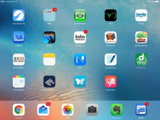【ガジェット日記】iPadPro9.7インチにpixelmatorインストール。写真のレタッチが捗る