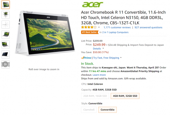 【ChromeBook】AcerのAcer Chromebook R 11 Convertibleを購入。Android対応なのがいい感じ