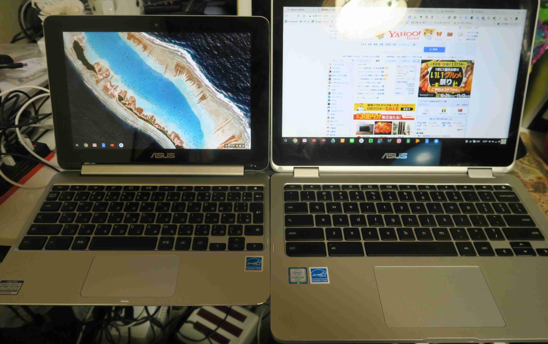 8fe8f30e1b9e6 [Chromebook]C101PAを買ってから行ったこと4つのこと。サポート登録、デベロッパーモードへ、 オフィスアプリのインストール