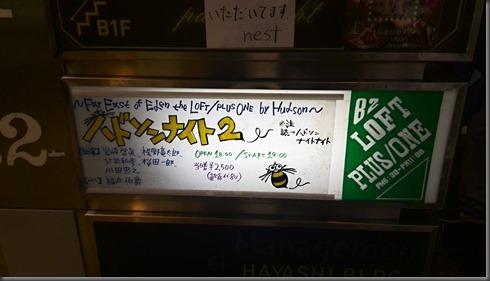 【PCエンジン書籍】岩崎啓真さんの同人誌電子版が2015年1月5日までの期間限定で再配信中!!!