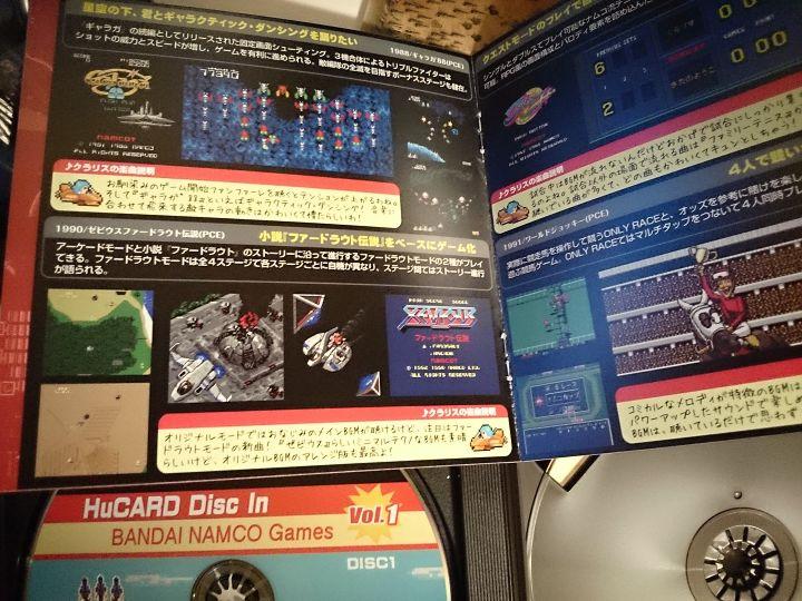 【購入日記】フリマでファミコンソフトを1本100円で購入
