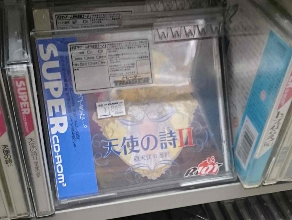 【ニュース】PCエンジン大好きなミュージシャン「カニエ・ウェスト」のアルバム名はTurbo Grafx 16