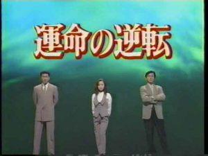 【PCエンジンイベント】天外魔境の絵師辻野さんのサイン会は2/11(土)新宿曙橋ナインティにて。